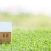 ゴキブリ駆除に効果的な対策・方法|アパート