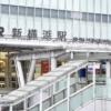 横浜市港北区の片付け業者おすすめ10社を徹底比較【口コミあり】