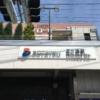 横浜市瀬谷区の片付け業者おすすめ10社を徹底比較【口コミあり】