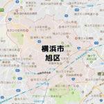 横浜市旭区の片付け業者おすすめ10社を徹底比較【口コミあり】