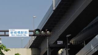 板橋区のゴキブリ駆除おすすめ業者ランキング【口コミあり】