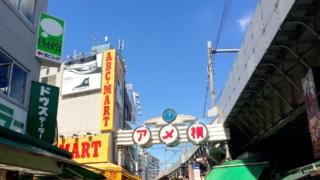台東区の飲食店対応優良ゴキブリ駆除業者おすすめ比較ランキング【口コミあり】
