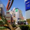太田区の飲食店対応優良ゴキブリ駆除業者おすすめ比較ランキング【口コミあり】