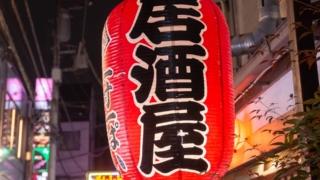 習志野市の飲食店対応優良ゴキブリ駆除業者おすすめ比較ランキング【口コミあり】